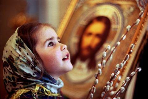Особливості християнського виховання дітей